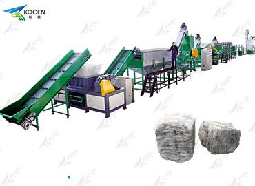HDPE, PP rigid plastic washing line